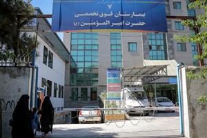 کارگاهACLS در بیمارستان حضرت امیرالمومنین برگزار می شود