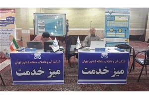 دیدار مردمی وزیر نیرو در مسجد جامع ابوذر تهران/ استقرار میز خدمت شرکتهای آب و برق در منطقه