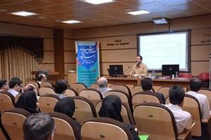 دوره دانشافزایی اعضای هیأت علمی واحدهای دانشگاه آزاد استان تهران برگزار شد