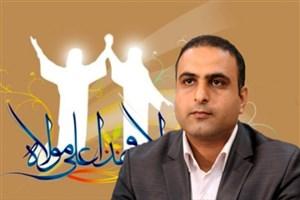 پیام رئیس واحد بندرعباس به مناسبت عیدسعید غدیر خم