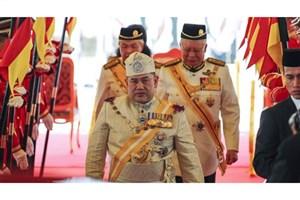 پادشاه مالزی مراسم جشن تولد خود را لغو کرد