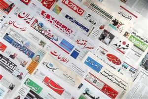 روایت جان کری از کلاه گشاد برجام بر سر ایران/ مردم در انتظار شفافیت رای نمایندگان