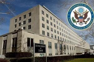 قطع کامل کمک های آمریکا به آوارگان فلسطینی