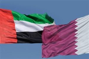 تلاش امارات برای جاسوسی از قطر با کارت اسرائیل