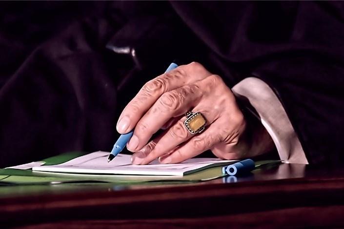 ۶۱۵ نفر ازمحکومان قضایی مشمول عفو رهبری شدند