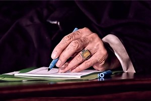 عفو و تخفیف مجازات ۴۲۲ محکوم تعزیراتی با موافقت رهبری