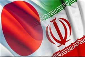عزم ژاپن برای دریافت معافیت از تحریمهای ضد ایرانی