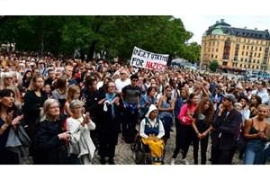 برگزاری تظاهرات ضد نژادپرستی در سوئد