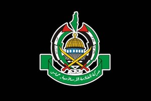 تلاش مصر برای تحقق طرح آشتی ملی