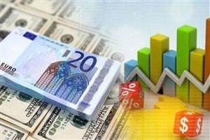 تزریق۸۴۲ میلیون یورو به سامانه ی نیما + نمودار