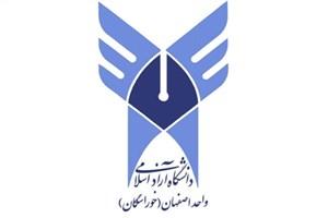 دکتر طهرانچی از پژوهشکده مرکزی دانشگاه آزاد اسلامی اصفهان بازدید کرد