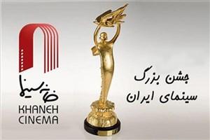 «بدون تاریخ بدون امضا» جوایز را درو کرد/حامد بهداد بهترین بازیگر مرد شد