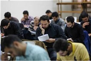 10 بهمن؛ آخرین مهلت ثبتنام داوطلبان براساس سوابق تحصیلی