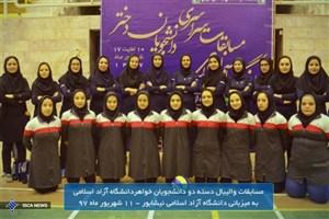 دختران والیبالیست دانشگاه آزاد، رقبای خود را شناختند