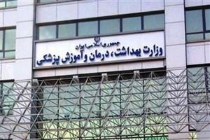 پیگیری وزارت بهداشت برای حل مشکل پوشک