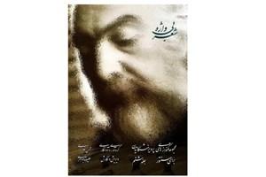 انتشار جلد هشتم از مجموعه تکنوازی های پرویز مشکاتیان