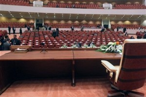 جلسه پارلمان عراق به 15 سپتامبر موکول شد