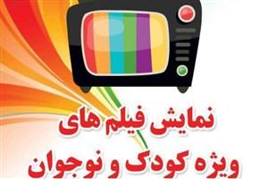 همکاری کانون و فیلیمو برای پخش فیلم در شهرهای زلزلهزده کرمانشاه