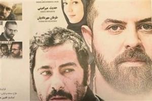 نمایش «داستان ما، قصه تو» از شبکه سحر