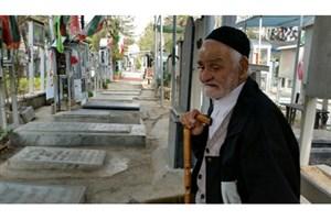 هنوز قبض تلفن خانه  به نام علی می آید
