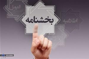 دستورالعمل خرید و فروش ارز به صورت اسکناس توسط شبکه صرافی های مجاز