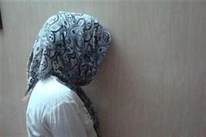 زن رمال اصفهانی  ۳ میلیارد تومان کلاهبرداری کرد