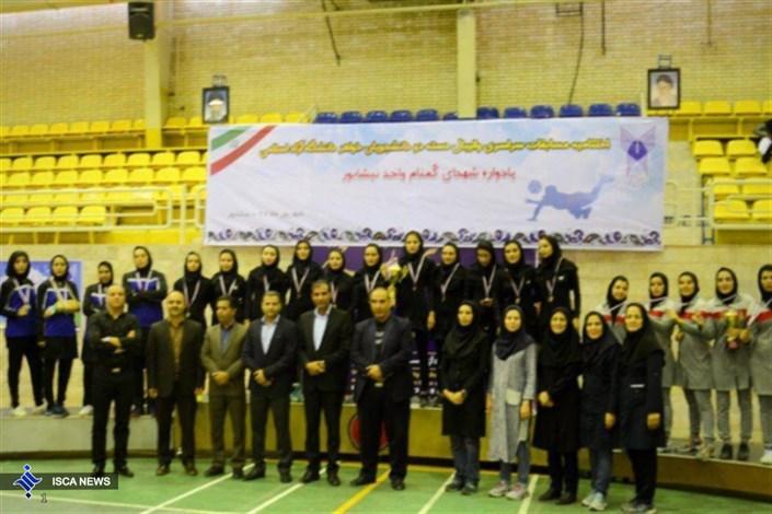 والیبال خواهران دانشگاه آزاد