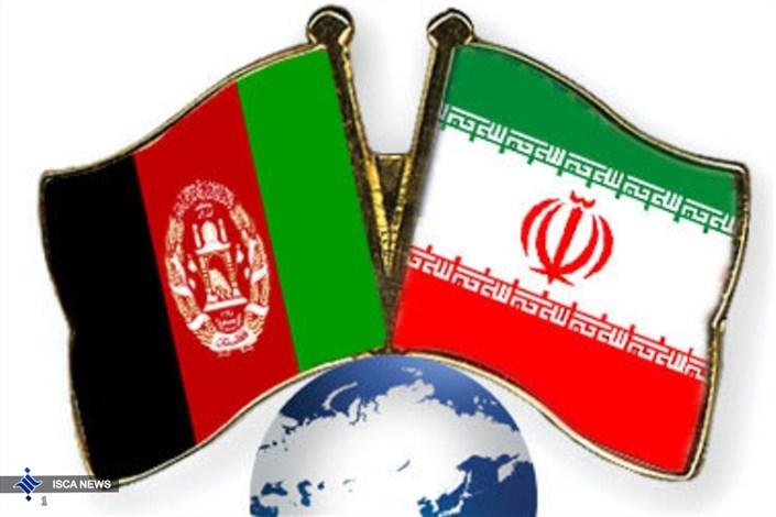 پرچم ایران و افغانستان.jpg