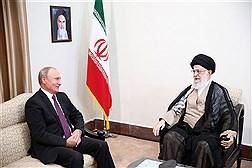 دیدار پوتین رئیسجمهور روسیه با رهبر معظم انقلاب