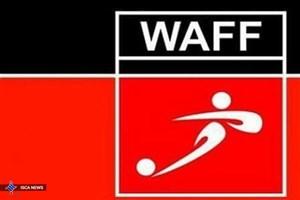 عراق میزبان بازیهای غرب آسیا شد