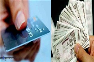 پیشنهاد طرح اعطای کوپن الکترونیکی با هدف تامین کالاهای اساسی