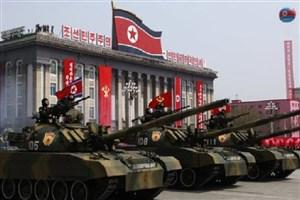 مراسم هفتادمین سالگرد تاسیس کره شمالی برگزار شد