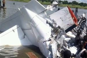 بر اثر سقوط یک هواپیما در سودان جنوبی 21 تن جان باختند