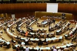 درخواست شورای حقوق بشر سازمان ملل از مصر