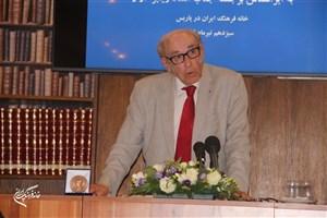 ژیلبر لازار  را بهتر بشناسیم/ آخرین گفت و گو با ایران شناس نامدار در «ایوان»