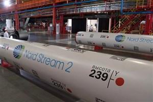 پروژه خط لوله گاز نورد استریم2 متوقف نمی شود
