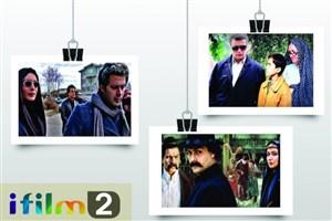 سریالهای مختص ماه محرم از آیفیلم2 نمایش داده می شوند