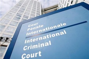 بی اعتنایی دادگاه کیفری به تهدیدات آمریکا