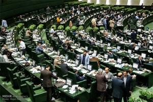 رفع ایرادات شورای نگهبان به طرح تشدید مجازات اسیدپاشی