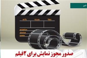 فیلم نامه«قاتل وحشی» حمید نعمت الله مجوز گرفت