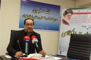شناسایی ۲۵ هزار آب دزدی در روستاهای استان تهران/ ورود شرکت های دانش بنیان در حوزه ارتقای کیفیت آب شرب