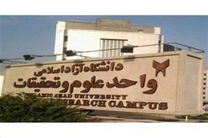 محققان ایرانی موفق به تولید بومی آنتی بادی جدید با کاربرد تشخیص سرطان شدند