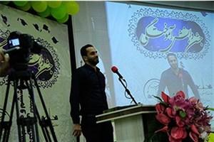 کاظمی تبریزی دانشجوی نمونه واحد علوم و تحقیقات شد