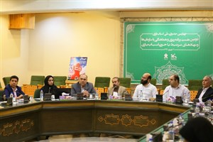 «تمرین زندگی» شعار جشنواره ملی اسباببازی اعلام شد