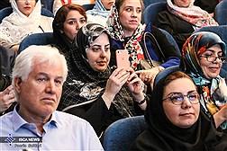 هشتمین کنگره دندان پزشکی دانشگاه علوم پزشکی آزاد اسلامی