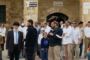 هجوم صهیونیست های افراطی به «مسجد الاقصی»