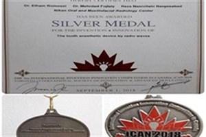 محققان ایرانی مدال نقره مسابقات جهانی اختراعات را کسب کردند