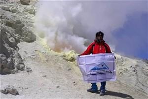 Ayatollah Amoli IAU Student Conquers Mount Damavand