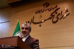 طرح اصلاح قانون صدور چک با3  ایرادبه مجلس شورای اسلامی ارجاع داده شد