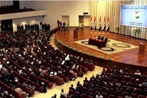 آغاز نشست پارلمان عراق